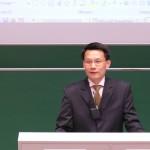 Dr. Fu-chang Chang